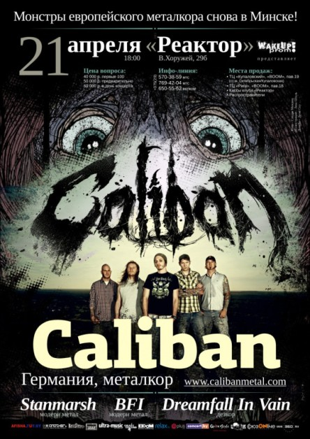caliban2011