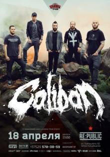 caliban2014