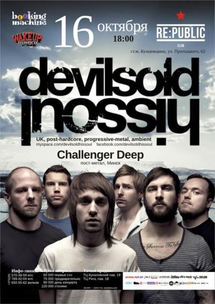 dshs2011