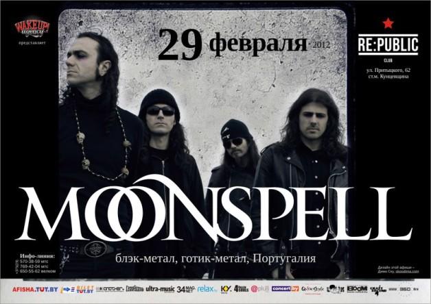 moonspell2012