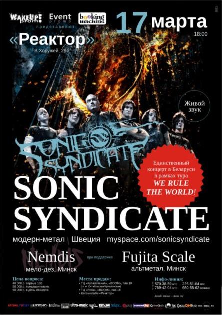 sonicsyndicate