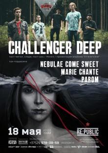 challengerdeep