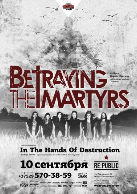 betraying