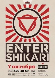shikari2014