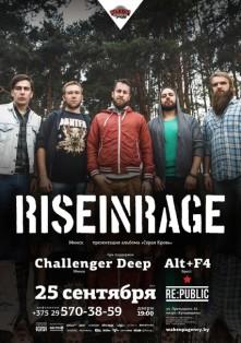 riseinrage
