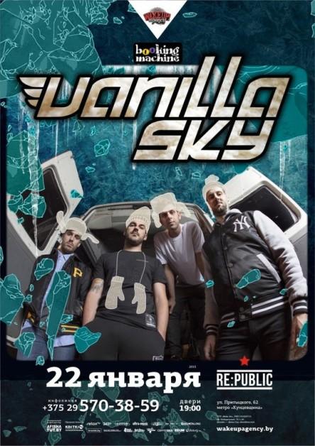 vanilla2015