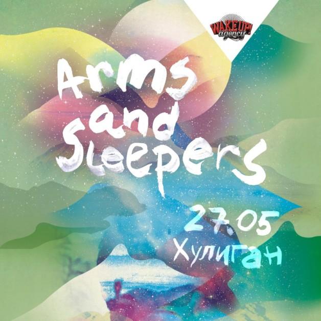 armsandsleepers
