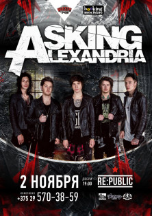 askinalexandria2015