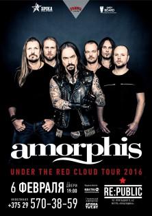amorphis2016