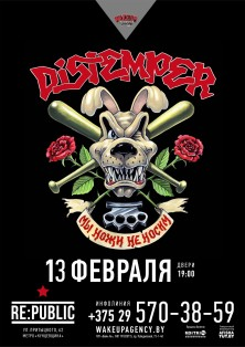 distemper2016