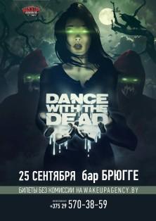 dwtd_minsk_final