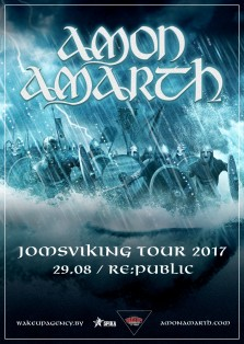 amonamarth_minsk