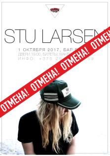 poster_stu_minsk_cancel