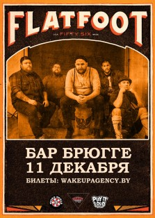 flatfoot56_poster_minsk
