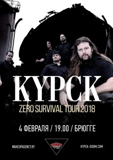 kypck_poster_minsk