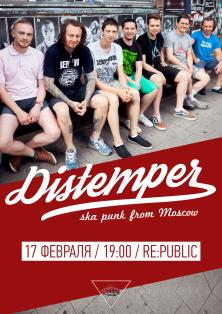 distemper_2018_ver1