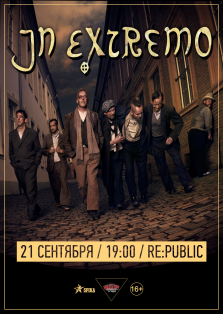 in_extremo_poster_minsk