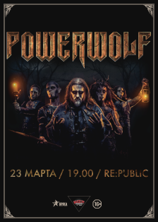 powerwolf_minsk