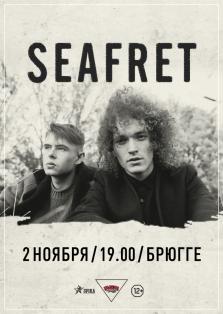 seafret_minsk